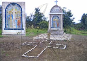 Св. Св. Константин и Елена - мозайка